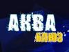 АКВА БЛЮЗ, аквариумный салон Челябинск
