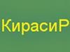 КИРАСИР, магазин подарков и сувениров для мужчин Челябинск