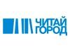 ЧИТАЙ-ГОРОД, сеть книжных магазинов Челябинск