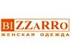 BIZZARRO, салон женской одежды Челябинск