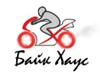 БАЙКХАУС, мотосалон Челябинск