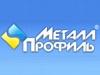 МЕТАЛЛ ПРОФИЛЬ, группа компаний Челябинск