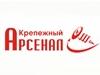 КРЕПЕЖНЫЙ АРСЕНАЛ, торговая компания Челябинск