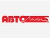 АВТОЛАЙН сеть автомагазинов Челябинск
