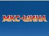МКС-ШИНА, торговый комплекс Челябинск