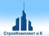 СТРОЙКОМПЛЕКТ и К, торговая компания Челябинск