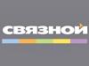 СВЯЗНОЙ интернет-магазин Челябинск