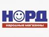 НОРД сеть магазинов Челябинск