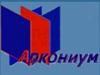 АРКОНИУМ, бухгалтерская группа Челябинск