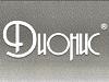 ДИОНИС салон верхней одежы Челябинск