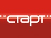 СТАРТ гипермаркет Челябинск