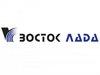 ВОСТОК-ЛАДА, автосалон Челябинск