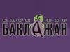 БАКЛАЖАН, кафе-бар Челябинск