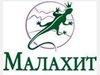 МАЛАХИТ, гостиница Челябинск