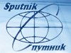 СПУТНИК, турфирма Челябинск