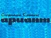 ПЛАНЕТА АРИАНТ, бассейн Челябинск
