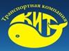 КИТ, транспортная компания Челябинск