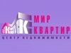 МИР КВАРТИР, центр недвижимости Челябинск