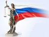 Нотариус Баландин Дмитрий Юрьевич Челябинск