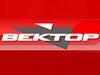 ВЕКТОР, производственно-торговая фирма Челябинск