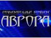 АВРОРА, развлекательный комплекс, кинотеатр Челябинск