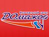 ДОМАЖОР, музыкальный салон Челябинск