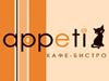 APPETI, кафе-бистро Челябинск