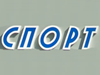 СПОРТ спортивный магазин Челябинск