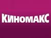 КИНОМАКС-РОДНИК, кинотеатр Челябинск