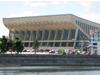 ЮНОСТЬ, дворец спорта Челябинск