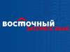 банк восточный экспресс в челябинске вклады капитал году изменения