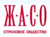 ЖАСО, страховая компания Челябинск