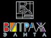 ВИТРАЖ-ЭЛИТА, художественная мастерская Челябинск