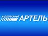 АРТЕЛЬ, торгово-ремонтная компания Челябинск