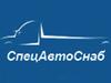 СПЕЦАВТОСНАБ Челябинск