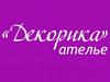 ДЕКОРИКА, салон-ателье Челябинск