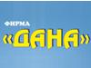 ДАНА, производственно-монтажная фирма Челябинск