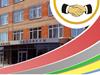 ЧКТ, Челябинский кооперативный техникум Челябинск