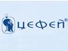 ЦЕФЕЙ, торгово-сервисная компания Челябинск