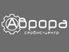АВРОРА, сервисный центр Челябинск