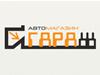ГАРАЖ, автоцентр Челябинск