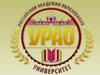 УРАО, Университет Российской академии образования Челябинск