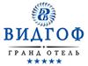 ВИДГОФ, гранд отель Челябинск