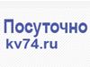 АБСОЛЮТ АПАРТАМЕНТ, квартирное бюро Челябинск