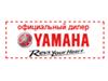 YAMAHA, ЯМАХА, экстрим-центр Челябинск