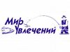 МИР УВЛЕЧЕНИЙ торгово-сервисный центр Челябинск
