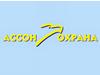 АССОН ОХРАНА, частное охранное предприятие Челябинск
