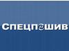 СПЕЦПОШИВ, производственное объединение Челябинск