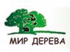 МИР ДЕРЕВА, оптово-розничная фирма Челябинск