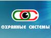 ОХРАННЫЕ СИСТЕМЫ, торгово-монтажная компания Челябинск
